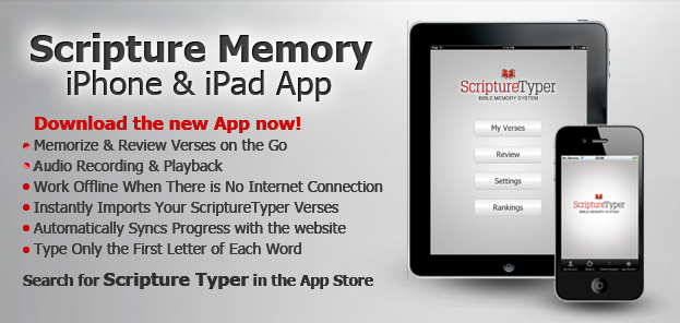 Bible Memory iPhone App